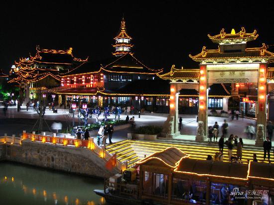 Wuxi, China: 2009011
