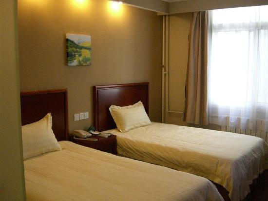 GreenTree Inn Tianjin Nanjing Road Walking Street Business Hotel: 房间