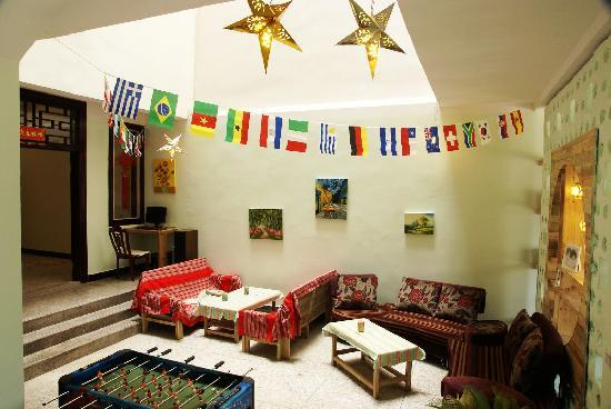 Haizhiji International Youth Hostel: 大堂