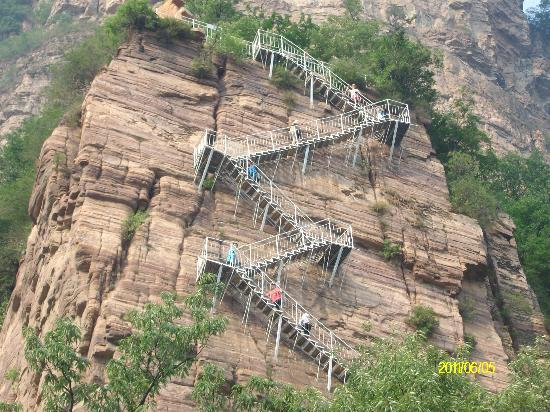 Linzhou Grand Canyon: 王相岩
