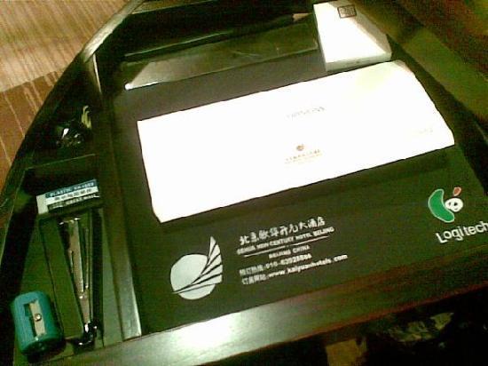 Gehua New Century Hotel: 带酒店LOGO的罗技鼠标垫!