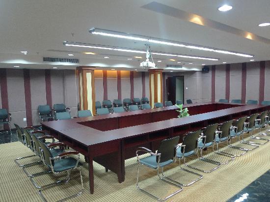 Gangwan Business Hotel : 会议室