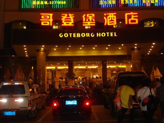 Gedengbao Hotel