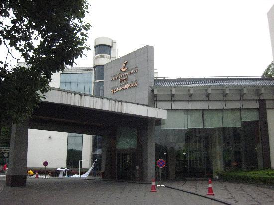 Fulejiuzhou International Hotel: IMG_1994