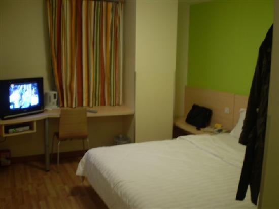 7 Days Inn (Nanjing Hanzhongmen) : 就照了一张没有人的。。。呵呵
