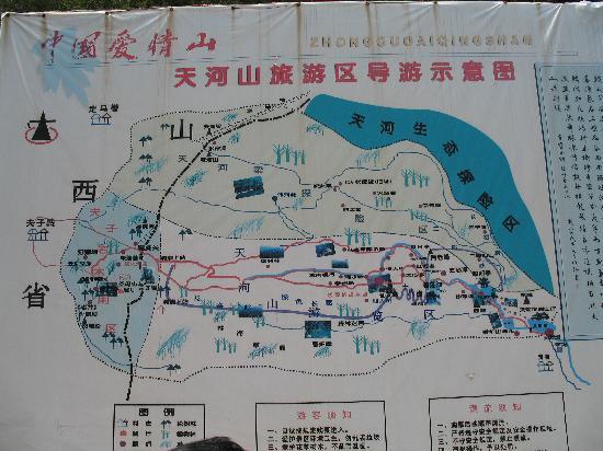 Jingniang Lake Scenic Resort: 20070818_IMG_0008