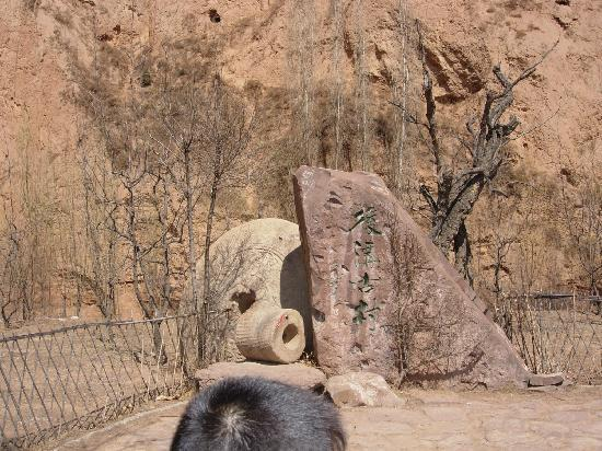 Jinzhong, China: 进入古村落的标志