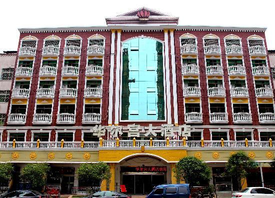 Hua'er Palace Hotel