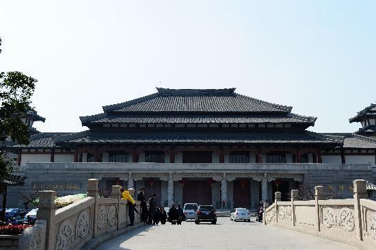 Wujin Museum