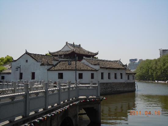 Lushan Point Set Platform