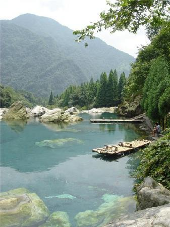 Yinchang Valley