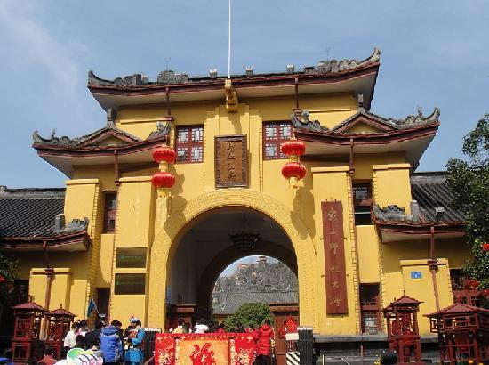 Jingjiang Wangcheng City: 靖江王府