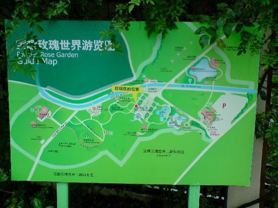 Baoqu Rose World : 园区里的地图