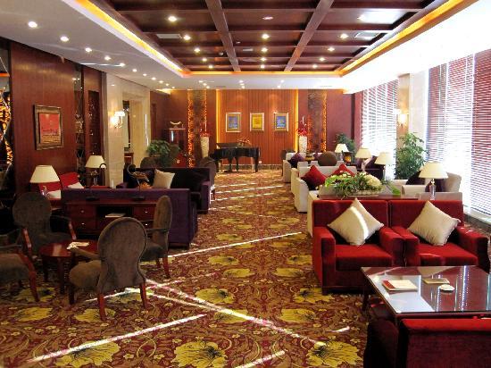 Haimengyuan Hotel: 酒店大堂吧