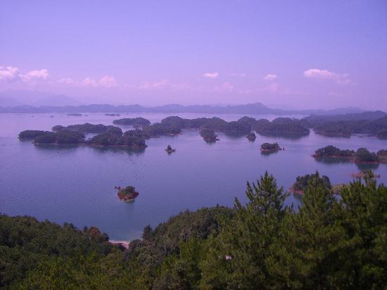 Qiandao Lake Ping River Rafting: 这是比较经典的一张