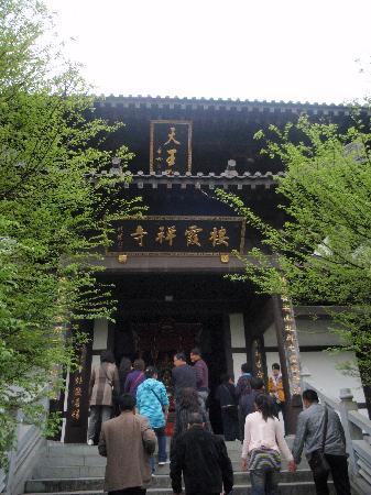 Qixia Temple of Guilin: P4020025