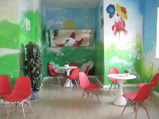 ID99 Inn Suzhou Ganqian Second: 这是酒店大堂,可即时上网注册。