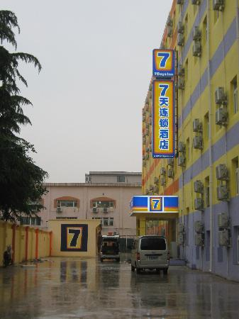 7 Days Inn Beijing Capital Normal University: 酒店外观