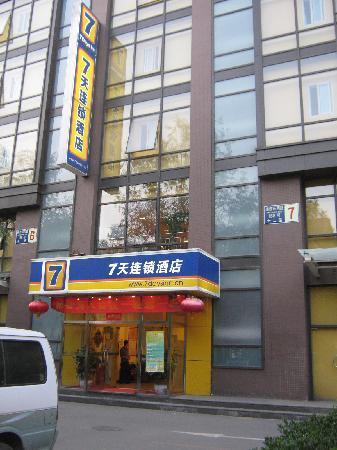 7 Days Inn Beijing Headquarter: 酒店外观