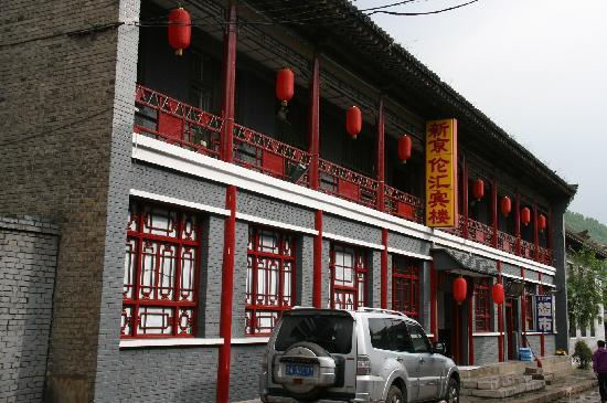 Photo of Hui Bin Lou Hotel Wutaishan