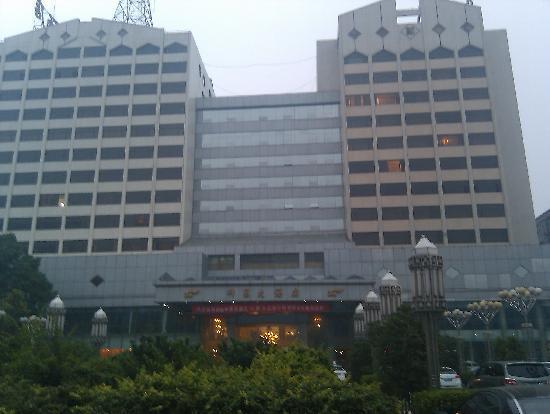 Xuchang Hotel: IMG_20110618_193142