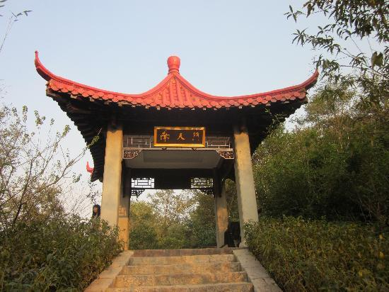 Fangshan Scenic Resort