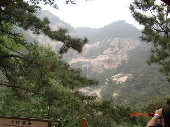 Mengshan Forest Park
