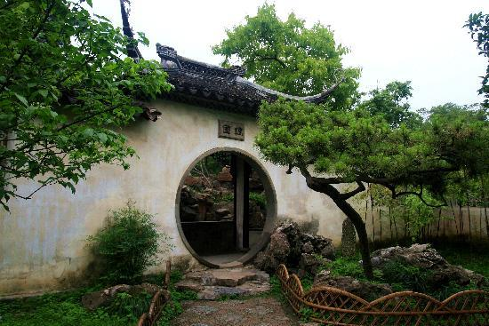 Suzhou, Kina: 藕园