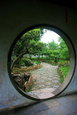 Suzhou, Cina: 满园春色关不住