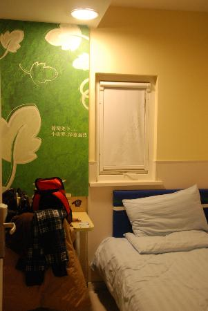 Hanting Hi Inn Suzhou Guanqian : 小而精致的单人间