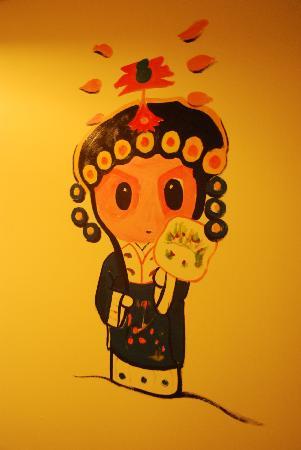 Hanting Hi Inn Suzhou Guanqian : 很有江南韵味的楼道彩绘