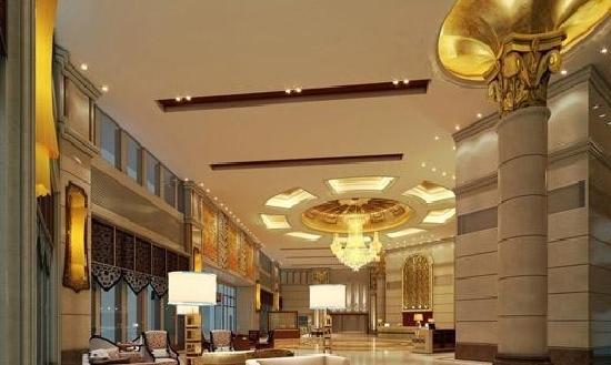 Regal Kangbo Hotel: 1