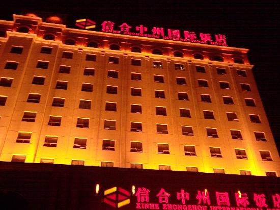 Xinhe Zhongzhou International Hotel: 外景