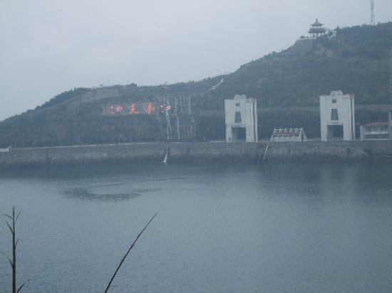 Tianhuangping Power Station