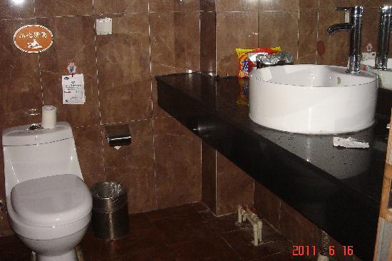 Qiandao Holiday Hotel: DSC00900