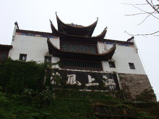 Yunyang County, الصين: 挺喜欢这四个字的!