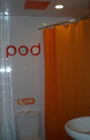 Pod Inn Hangzhou Wulin Plaza: 卫生间很干净的
