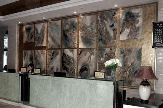 Bandao International Hotel