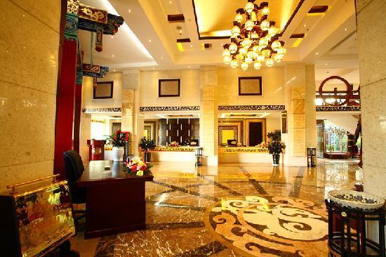 Tangyun Grand Hotel: 接待大厅