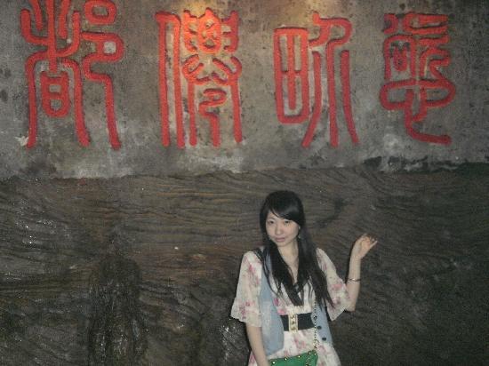Shanjuan Hole: 刚进入洞中