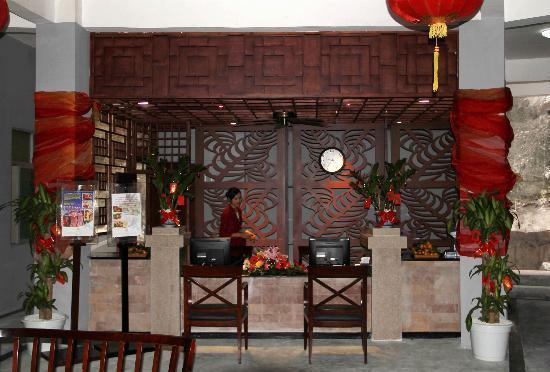 Jiabin Villa: 前厅