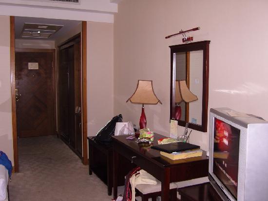 Xincheng Hotel: SNC14471
