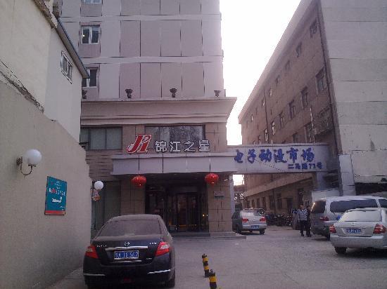 Jinjiang Inn (Zhengzhou Railway Station): 20110622200