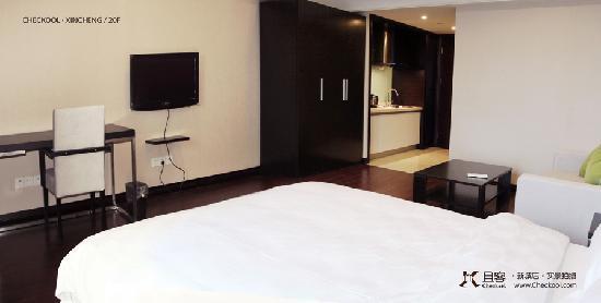 Checkool Serviced Apartment Hangzhou New City: 豪华商务客房