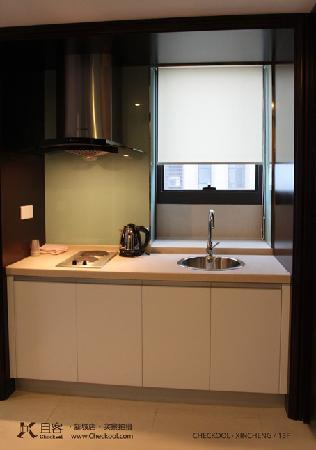 Checkool Serviced Apartment Hangzhou New City: 开放式典雅厨卫