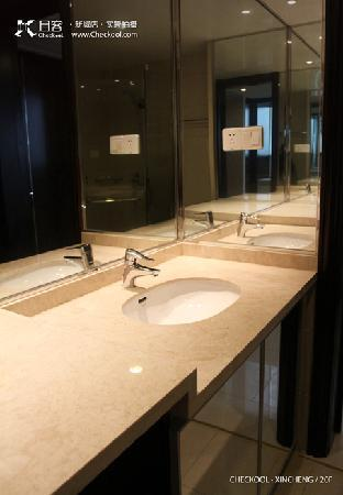 Checkool Serviced Apartment Hangzhou New City: 立体多维独立卫生间