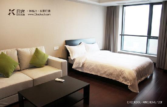 Checkool Serviced Apartment Hangzhou New City: 清新居家空间