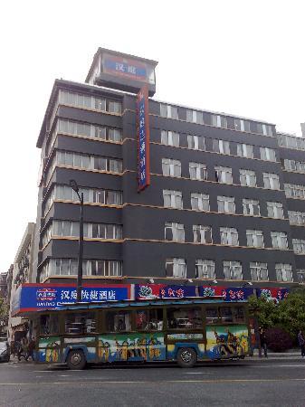 Super 8 Hotel He Mei Hangzhou