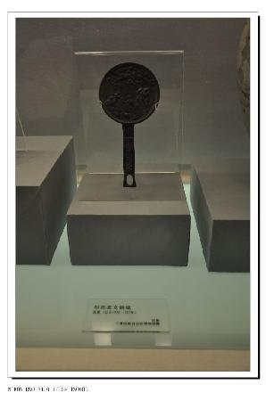 Liaoning Province Museum : 铜镜