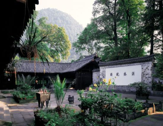 Hongchunping Temple